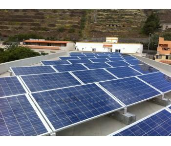 Subvención para el fomento de instalaciones de energía solar fotovoltaica en empresas y entidades sin ánimo de lucro 2020